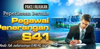 Pakej Rujukan Peperiksaan Bertulis Pegawai Penerangan S41