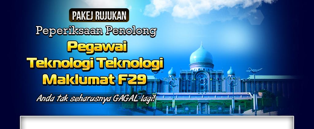 Soalan Peperiksaan Penolong Pegawai Teknologi Maklumat F29