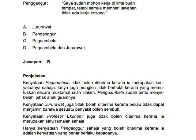 contoh soalan kemahiran logik exam ptd