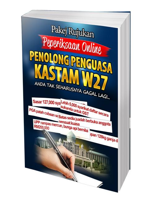 panduan peperiksaan online penolong penguasa kastam w27