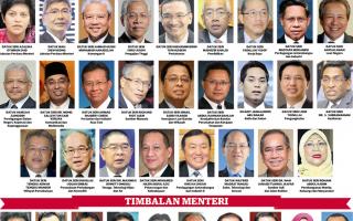 Senarai Menteri Kabinet Malaysia 2018 Exam Ptd