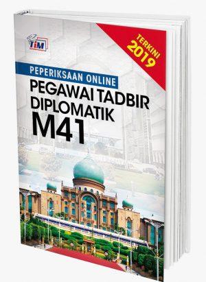 Contoh Soalan PTD 2019