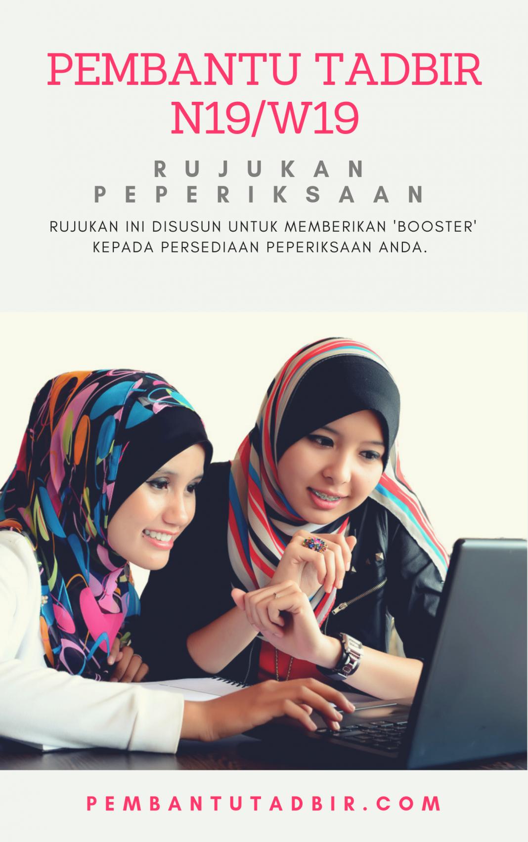 Contoh Soalan Pembantu Tadbir N19 JPA/SPA - Contoh Soalan ...